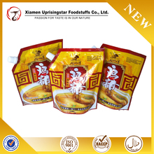 Hot Sale Tasty 200g Delicious Seasoning Powder Of Instant Noodle