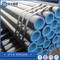 High quality ASTM/API 5L Seamless carbon steel pipes