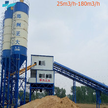 Belt Conveyor Germany Harga Mix Mini 120m3/h Small Price Concrete Batching Plant For Sale