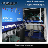 Supply of one complete solar powered ice storage and block ice making unit