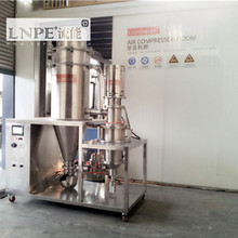 High Purity & Efficiency Lab Turmeric Powder Grinding Mill Machine With Classifier