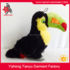 China wholesale plush toys plush toucan bird for sale