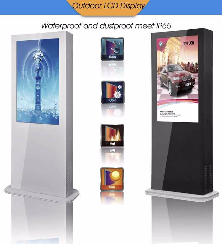 High Quality IP65 55 Inch Waterproof Outdoor Advertising LCD Displayer (2).jpg