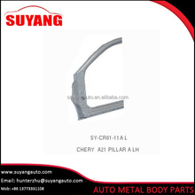 Replacement Steel A Pillar L For CHERY Fora - A21 Auto Body Parts