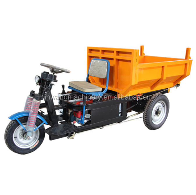 2016 hot selling mini cargo truck/3-wheels loading electric tricycle/3 wheels dumper