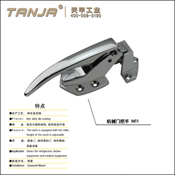 Hot Selling Chrome Plated Handle Latch