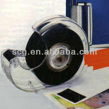Strong magnetic tape with dispenser