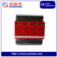 China Electrical Equipment Supplies Imax 60KA