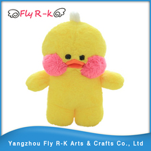 funny yellow Hyaluronic Acid duck plush toy with luscious full lips and pink blusher