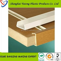 pvc/plastic U molding edge trim U sealing strip for mdf board chipboard