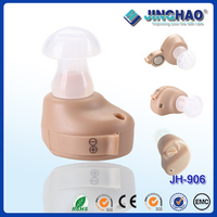 2016 economic mini sound amplifier in the ear ite high power hearing aids