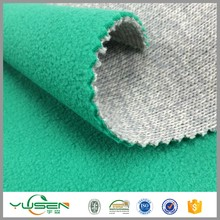 China supplier 2016 hot sale polar fleece TPU weft knit fabric