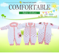 Japanese high quality cute and colorful newborn vetement baby BB032
