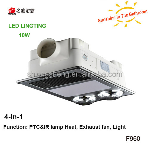Led Bathroom Heat Lamp ccc,ce,saa approved led 10w bathroom heater fans with infrared
