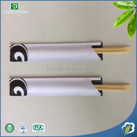 Wholesale decorative paper pouches with unique Chinese bamboo party disposable chopsticks