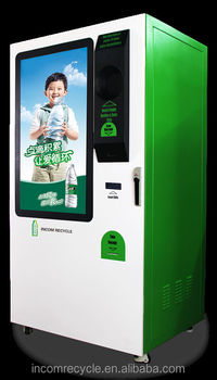INCOM-YC-301 reverse vending machine for recycle empties