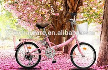 Made in China Folding bike with comfortable riding child bicycle for sale