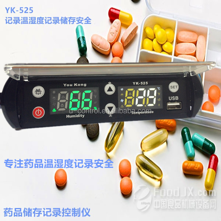 YK-525 temperature and humidity <strong>controller</strong> and data logger with USB for cool cabinet medicine cabinet/Freezers/refrigerators