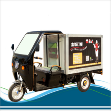 2018 China Insulation Delivery courier new products cargo useful three wheel 48V 800W electric tricycle