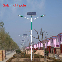 Solar power electric street light pole with Q235 galvanized steel