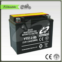 YTX12-BS(12V 12AH) MF MOTORCYCLE BATTERY