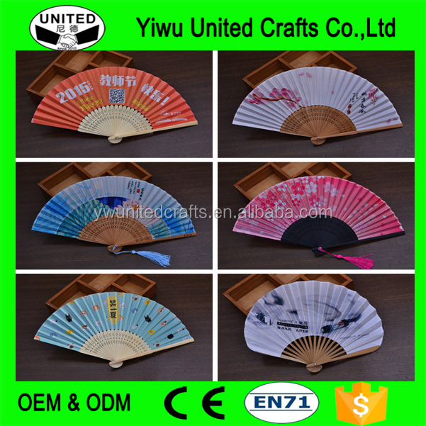 Advertising Printed Paper Folding Fans Bamboo Hand Held Folding Fan