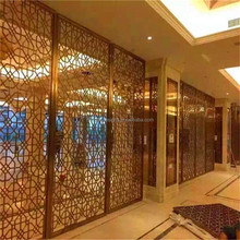 decorative metal screen China Factory perforated pvc curtain wall