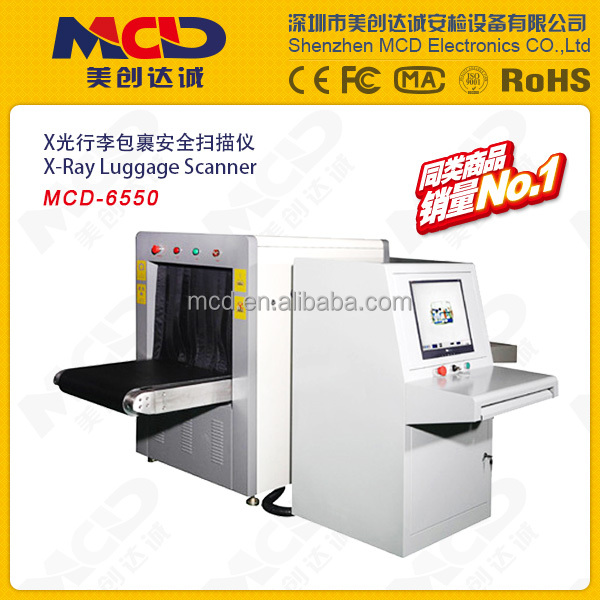 Favorites Compare Bus station & railway station Best Quality ! x-ray baggage scanner, x-ray security scanners 6550