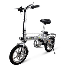 Newest foldable electric bike newest in 2017