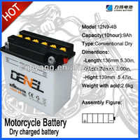 12v 9ah dry charged exide rechargeable battery/ motorcycle parts of moto storage battery