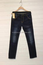 GZY jeans bales colombian jeans levanta cola jeans manufacturing machinery top 10 brand high quality