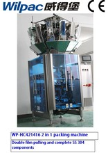 pillow bagger machine combine multihead scale for gemeli/fusilli