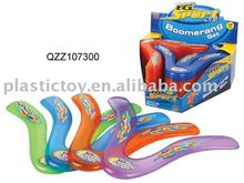 Children's plastic colorful boomerang QZZ107300
