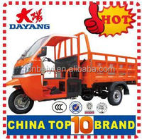 Heavy Duty Cargo Tricycle 250cc gasoline engine three wheel truck Factory with CCC Certificate