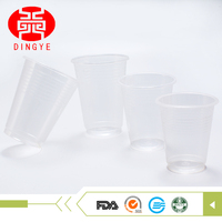 Series size clear small disposable plastic cup dinnerware with pp plastic