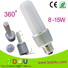 360 degree 8W 10W 11w g24 led pl light replacing 26w cfl led pl light
