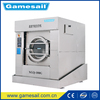 Sealion 100kg industrial laundry washing machine for dealer