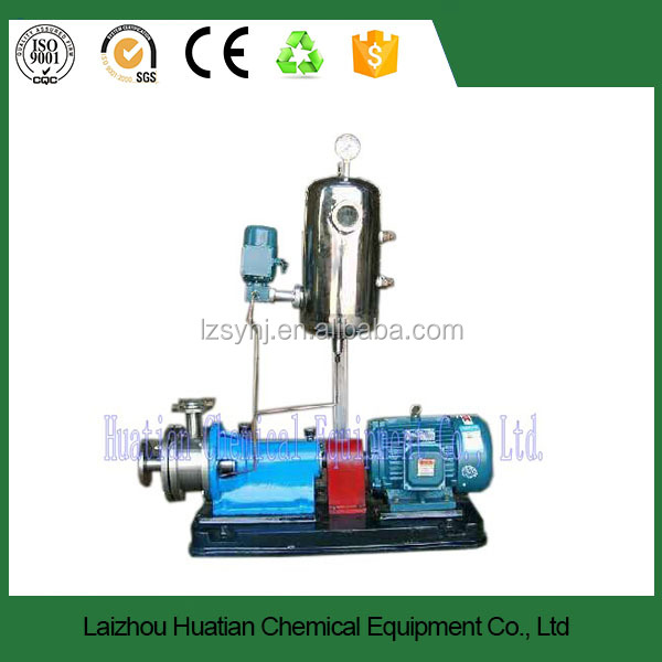 Horizontal Pipeline Emulsifying Machine used for mixing and homogeneous materials