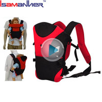Free hand travelling cloth baby carrier, convertible infant daddy baby carrier