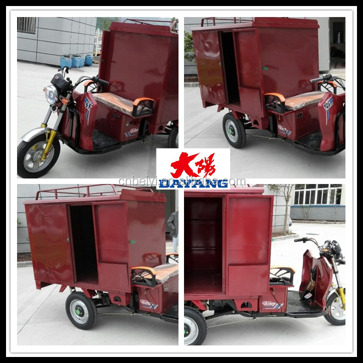 cargo transport electri drift trike manufacture price