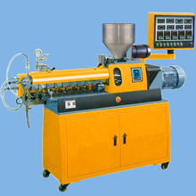 Lab double screw extruder / Equipment control