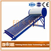 Superior CE approved new design swimming solar heater