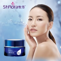 private label, beauty product anti-aging wrinkles treatment face bright cream