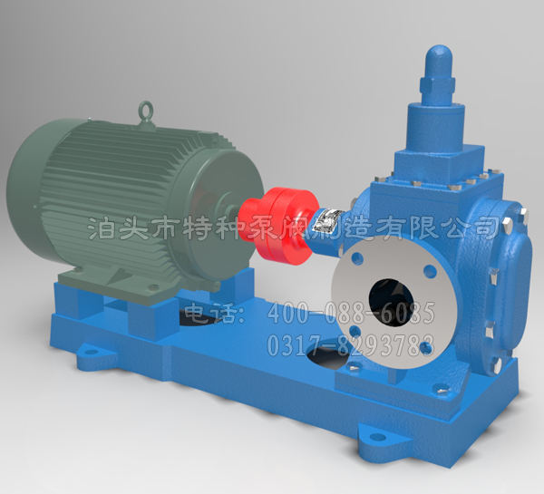 YCB series stainless steel heavy fuel oil transfer pump/ lubricating gear oil pump
