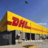 dhl cargo ship price guangzhou LED to france---Achilles