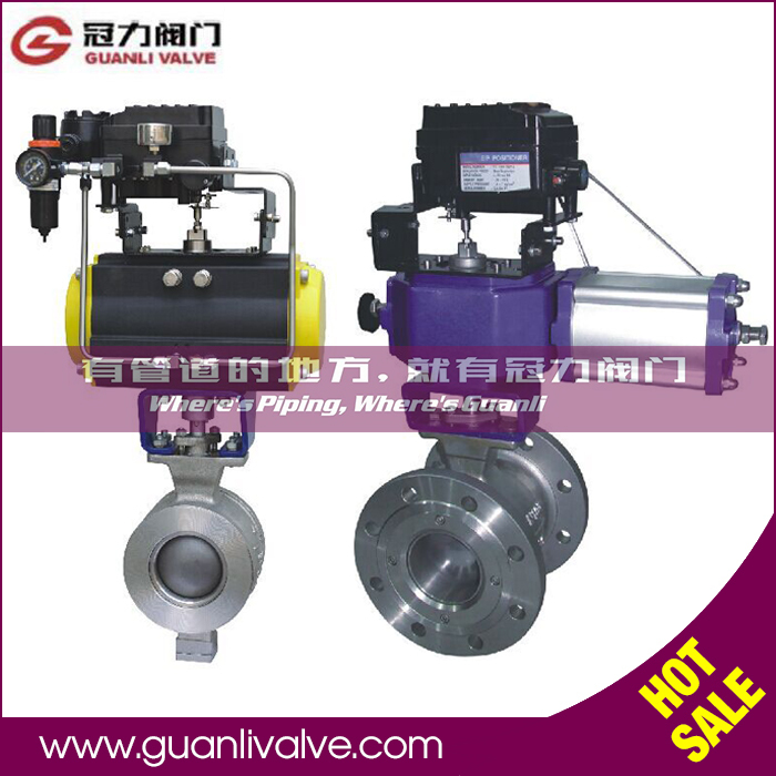 WCB Stainless Steel Segmented Ball Valve Price with Pneumatic Actuator