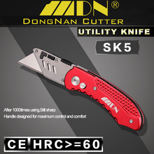 2017 New Products Wholesale Utility Knife, Utility Knife Blade, Ceramic Utility knife Folding Utility Knife