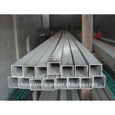 seamless cold formed steel hollow section square tube