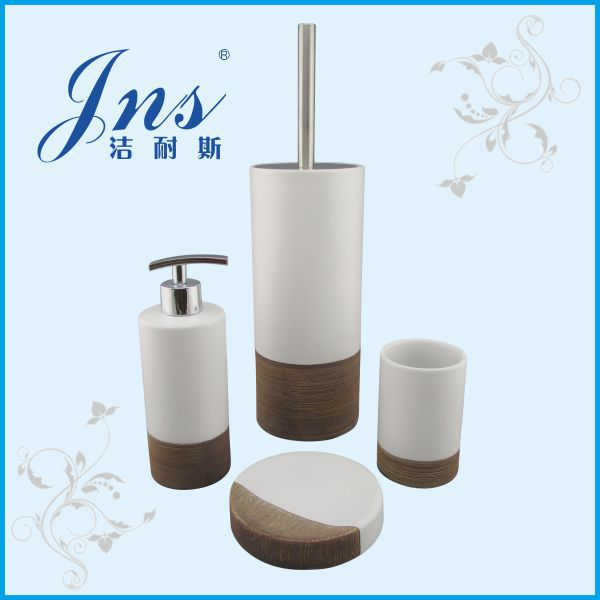 2014 ceramic bath set