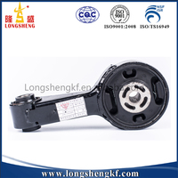 Engine Spare Part Suspension Lifting Bracket